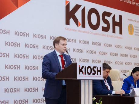 Демонстрация возможностей на KIOSH-2019!