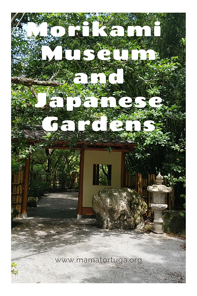 Morikami Museum and Japanese Gardens.png