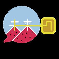 新ロゴ(文字無し)-01.png