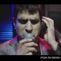 Mimun Yashir