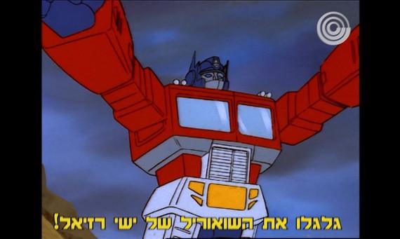 Yishay Raziel Score ShowReel