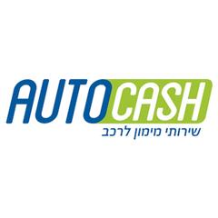 AUTOCASH
