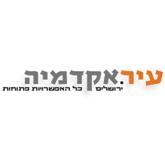 IR ACADEMIA (ACADEMIC CITY IN JERUSALEM)