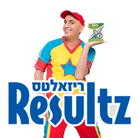 RESULTZ - YUVAL HAMEVULBAL