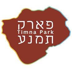 TIMNA PARK