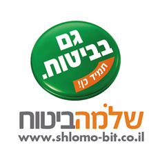 Shlomo Insurance