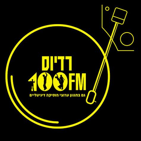 RADIOS - 100FM | ID PACK