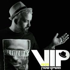 VIP | MOSHIKO STERN