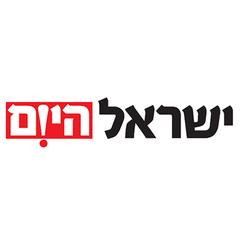 ISRAEL HAYOM