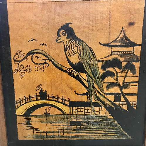 Antique Chinese Screen Painting