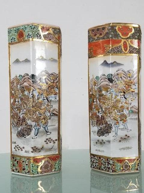"2 Asian porcelain Satsuma vase. 15"" high"