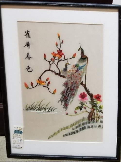 Vintage Embroidered picture of peacock on silk
