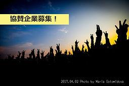 人8_edited.jpg