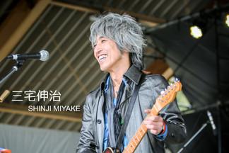 miyake1_edited.jpg