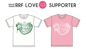 RRF LOVE SUPPORER  T-SHIRTS