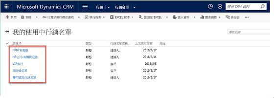 彈性運用資料庫欄位篩選活動專案名單.png