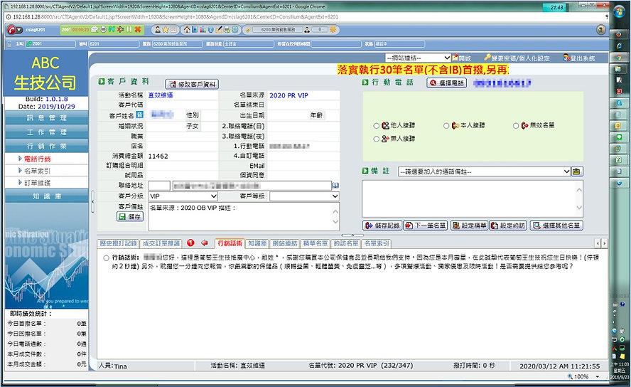messageImage_1615344412297.jpg