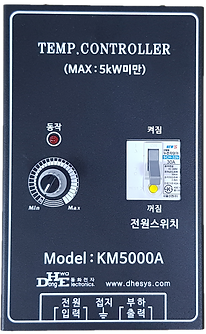 KM5000A_F.png