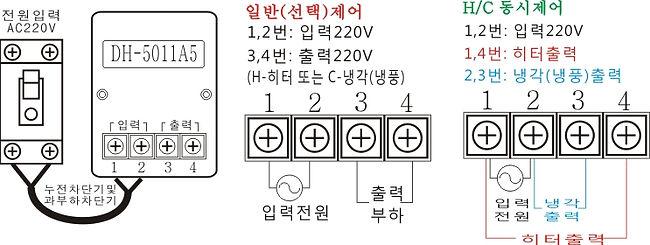 DH-5011A5_단자.jpg