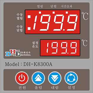 DH-K8300A_2.png