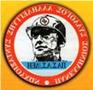 7ήμερη κρουαζιέρα  του Παραρτήματος Θεσσαλονίκης.