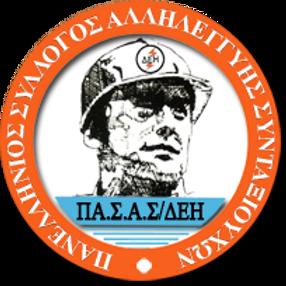 ΕΡΓΑΤΙΚΗ ΠΡΩΤΟΜΑΓΙΑ 2019