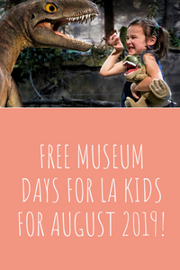 Free Musuem Days in July for Kids