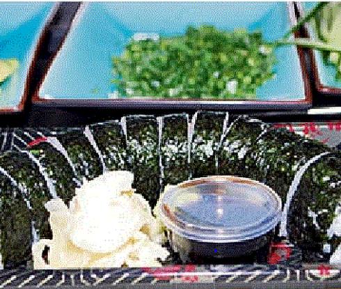 Sushi - Gatemat fra Tokyo.png