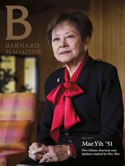 barnard_magazine_fall2018cover.jpg