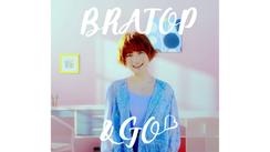 """UNIQLO """"BRATOP & GO"""""""