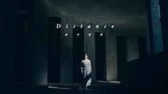"""鈴木愛理 """"DISTANCE"""""""