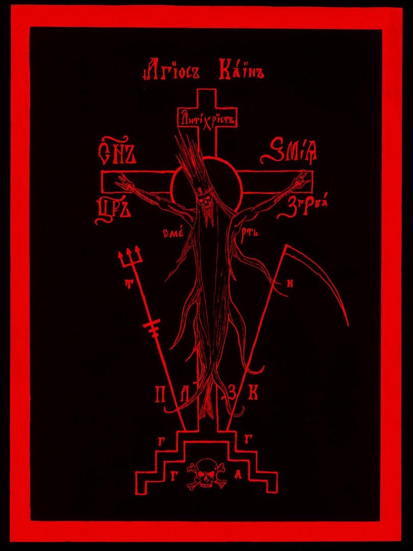 Saint Q-Ain Antichrist.jpg