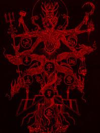 Necrophilim 616.jpg