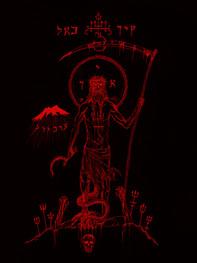 Baal Q-Ain.jpg