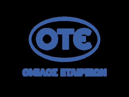 ΟΤΕ: ολοκληρώθηκε η πώληση της Telekom Romania