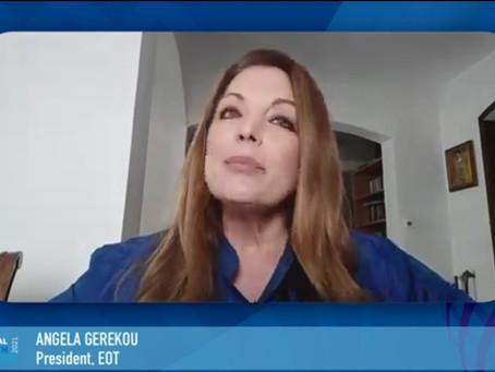 Γκερέκου: η αειφορία στον τουρισμό προϊόν υψηλής ανταγωνιστικότητας