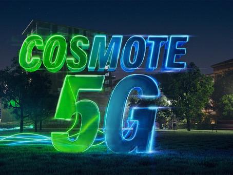 Πάτρα και Κέρκυρα απέκτησαν το Cosmote 5G