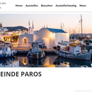 Η Πάρος σε διαδικτυακή έκθεση της Βιέννης