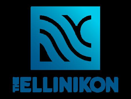 «The Ellinikon»... το λογότυπο του μητροπολιτικού πάρκου