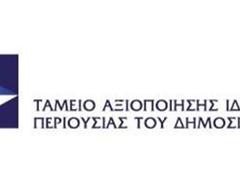 Στο λιμάνι της Αλεξανδρούπολης η νέα διοίκηση του ΤΑΙΠΕΔ