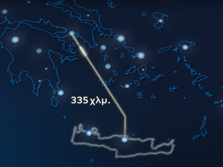 Διασύνδεση Κρήτης-Αττικής: οι έρευνες βυθού (video)