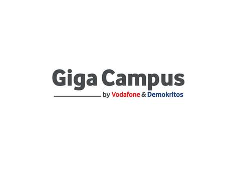 Δημόκριτος και Vodafone δημιουργούν το Giga Campus