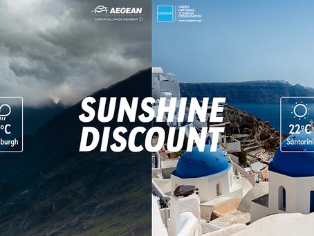 «Sunshine Discount», η νέα καμπάνια ΕΟΤ - Aegean