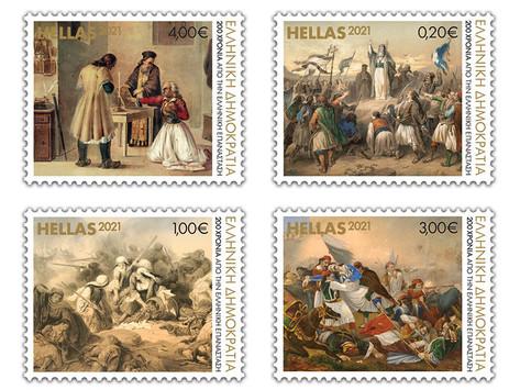ΕΛΤΑ: γραμματόσημα για την Ελληνική Επανάσταση