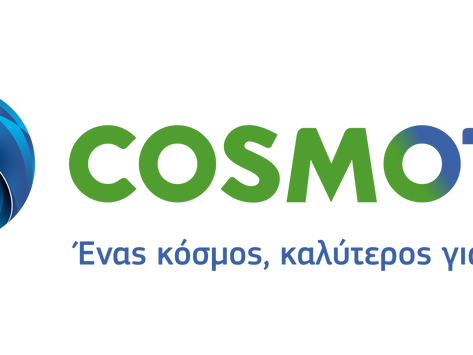 Data και προσφορές από την Cosmote