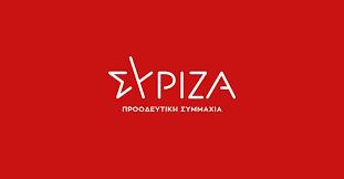 ΣΥΡΙΖΑ: καπέλο 42 εκατ. € στα έργα του μετρό Θεσσαλονίκης από την καταστροφή των αρχαιοτήτων