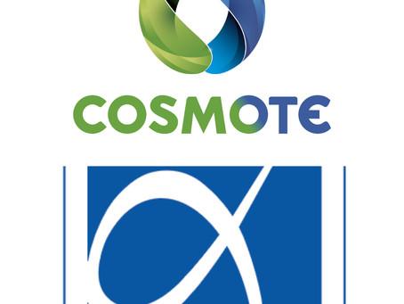 Το πρώτο 5G Campus Network στην Ελλάδα από την Cosmote για τον ΔΑΑ