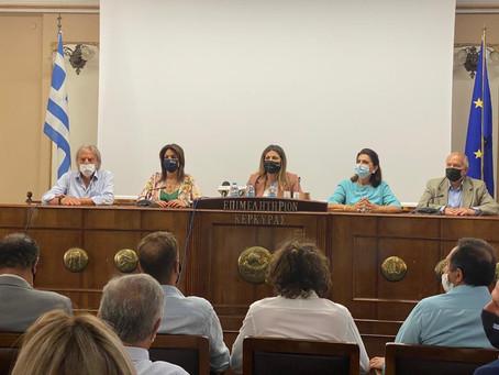 Οι δομές και η παρεχόμενη τουριστική εκπαίδευση στην Κέρκυρα
