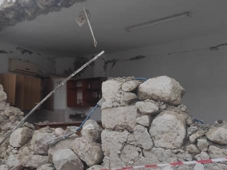 Τροποποίηση της ΚΥΑ για την αποζημίωση ακινήτων από σεισμό