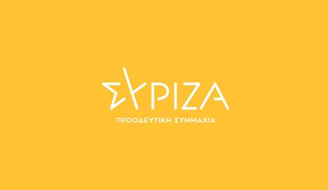 ΣΥΡΙΖΑ: θα ξεκινήσουν τα προγράμματα μετεκπαίδευσης των εργαζόμενων στον τουρισμό;